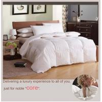 Buy cheap Guest Room Series 90%goose down bed inner from wholesalers