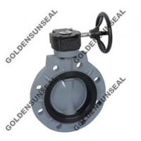 Buy cheap WORM-GEAR TYPE BUTTERFLY VALVE from wholesalers