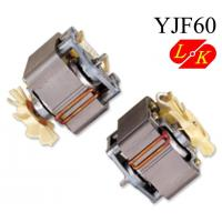 Buy cheap YJF60 universal motor 120V 230V customized from wholesalers