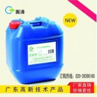 Buy cheap GT-026 Corrosion Inhibitor from wholesalers
