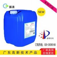 Buy cheap Oil Soluble Demulsifiers from wholesalers