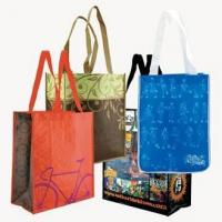 Buy cheap Woven Laminated Polypropylene Bag from wholesalers