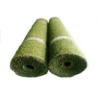 Buy cheap Fixed size of turf mat for DIY product