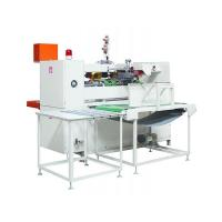 Buy cheap Dual Servo Carton Stitcher from wholesalers