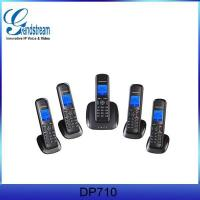 Buy cheap Grandstram DP710/715 DECT Cordless Phone/VOIP Phone from wholesalers