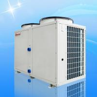 Buy cheap MDY100D Swimming pool heat pump EVI from wholesalers