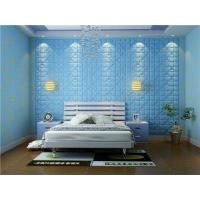 Buy cheap Manufactured Hotel Emboosed 3d Art Wallpaper Home Decoration from wholesalers