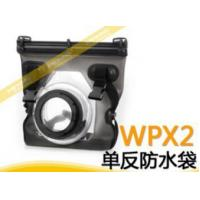 Buy cheap Nereus 10M Camera Waterproof Case Housing For SLR DSLR Camer from wholesalers