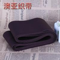 Buy cheap New design decorative foe fold over elastic from wholesalers