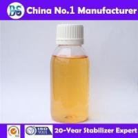 Buy cheap Special PVC Liquid Plastic Additives Barium Zinc PVC Stabilizer for PVC Artificial Leather product