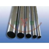 Buy cheap 316 Stainless Steel Tube/Pipe from wholesalers
