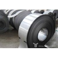 Buy cheap 430 Stainless Steel Coil from wholesalers