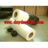 Buy cheap best quality sublimation paper from wholesalers