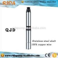 Buy cheap 4ST Deep Well Submersible Pump Hot Sale in US from wholesalers