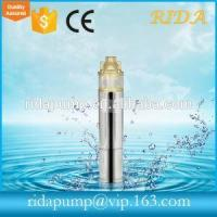 Buy cheap Deep Well Submersible Pump Parts-Control Box Agriculture Irrigation Submersible Pumps from wholesalers