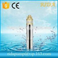 Buy cheap 4SKM Deep Well Submersible Pump Parts-Control Box from wholesalers