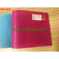 Buy cheap Non-woven 033 from wholesalers