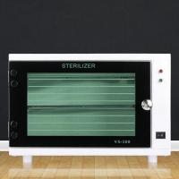 Buy cheap WAX HATER UV sterilizer Product No.:BS-606 from wholesalers