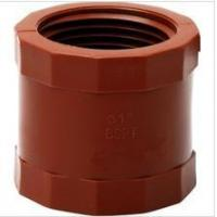 Buy cheap PPH Thread Pipes and Fittings from wholesalers