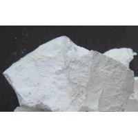 Quicklime/Calcium Oxide/CaO with competitive price