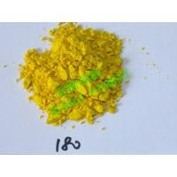 Buy cheap Product:Pigment yellow 180 from wholesalers