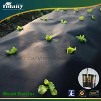 Buy cheap Landscape Weed Control Fabric Home Garden from wholesalers