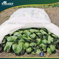 Buy cheap Vegetable Garden Frost Protection Fleece from wholesalers