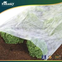 Buy cheap nonwoven fabric for plant vegetable soil protection from wholesalers