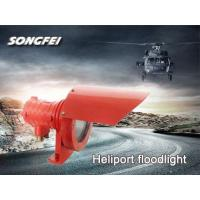Buy cheap Heliport floodlight from wholesalers
