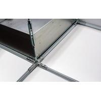 Buy cheap MAC-T Ceiling Grid System from wholesalers