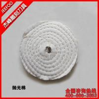 Buy cheap Beads polished cotton | Cloth Wheel | Accessories beads | beads Tools from wholesalers