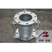 Buy cheap Bellows compensator from wholesalers