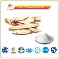 Buy cheap Pure Natural Licorice Extract/licorice Root Powder/glycyrrhizic Acid from wholesalers