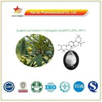 Buy cheap GMP Factory Loquat Leaf Extract from wholesalers