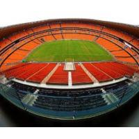 Buy cheap Stadium & Arena Seating from wholesalers