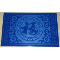 Buy cheap Exhibition Carpet,National Initiatvie Anti-slip Backing from wholesalers