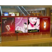 Buy cheap Front print backlit film from wholesalers