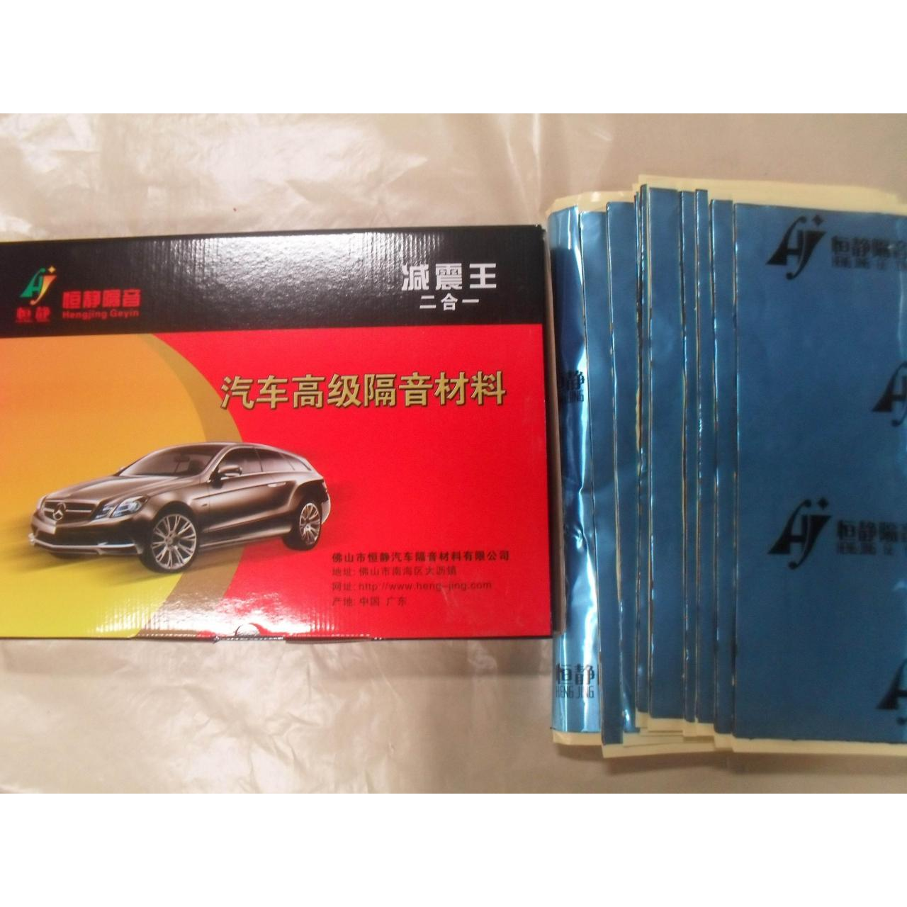 Buy cheap Sound Insulation Butyl Rubber Sheet from wholesalers