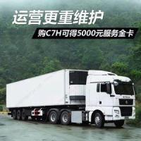 Buy cheap SITRAK-C7H/C5H 480hp Semi Trailer Truck Tractor SINOTRUK Philippines Driving On The Left from wholesalers