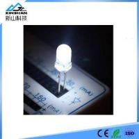 Buy cheap 5mm White Light Emitting Diode LED Lamps from wholesalers
