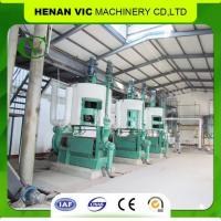 Buy cheap Edible Oil Seeds Pre-pressing Plant Manufacturer from wholesalers