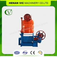 Buy cheap Big Capacity Soybean Oil Machine 200A-3 from wholesalers