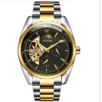 Buy cheap custom brand flying tourbillon hand men watch from wholesalers