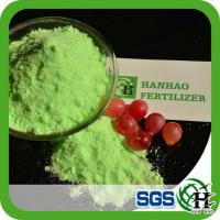 Water Soluble Compound fertilizer NPK 20-20-20