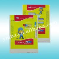 Buy cheap Printed PE baby diaper packing and ultra-thin ultra-wide baby diapers product