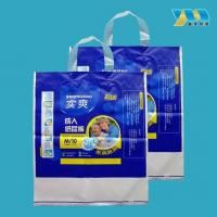 Buy cheap high quality bulk adult diaper washable from wholesalers