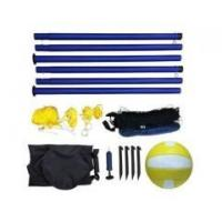 Buy cheap Portable Volleyball Net, Posts, Ball and Pump Set from wholesalers