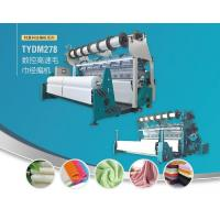 Buy cheap TYDM278H Digital terry warp knitting machine from wholesalers