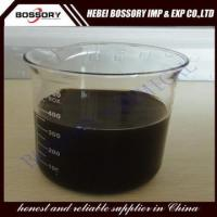 Buy cheap Sulphonic Acid for Complex Soap from wholesalers