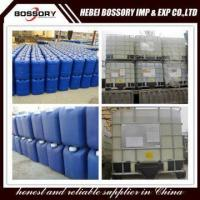 Buy cheap Glacial Acetic Acid with CAS NO 64-19-7 product